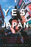 Say Yes to Japan_512FE40378L__SL160_